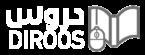 diroos-logo-دروس